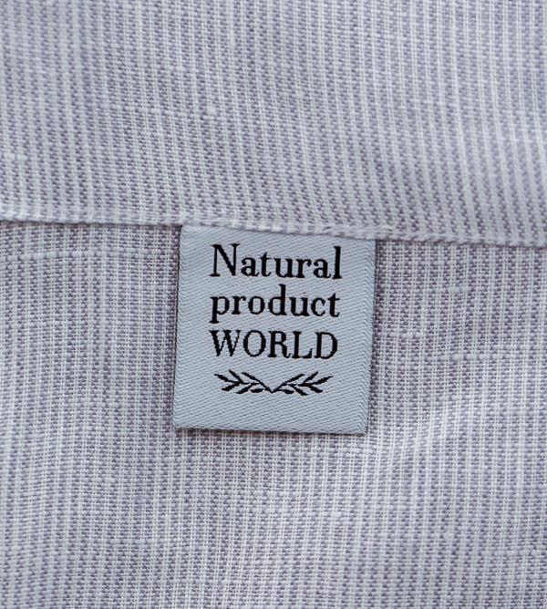 Leinen weiß-hellgrau Natural Product World